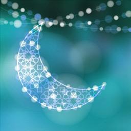 Ramadan 2020 Calendrier Lyon.Horaire Du Ramadan